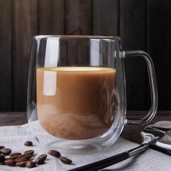 Tasse café double paroi 300...